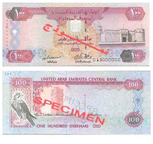 United Arab Emirates dirham - currency | Flags of countries