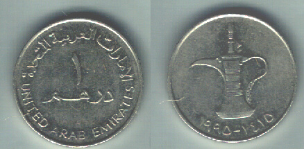 Dirhams (coins $ of UAE) | Coins, Money notes, Show me the ... |Arab Emirates Currency