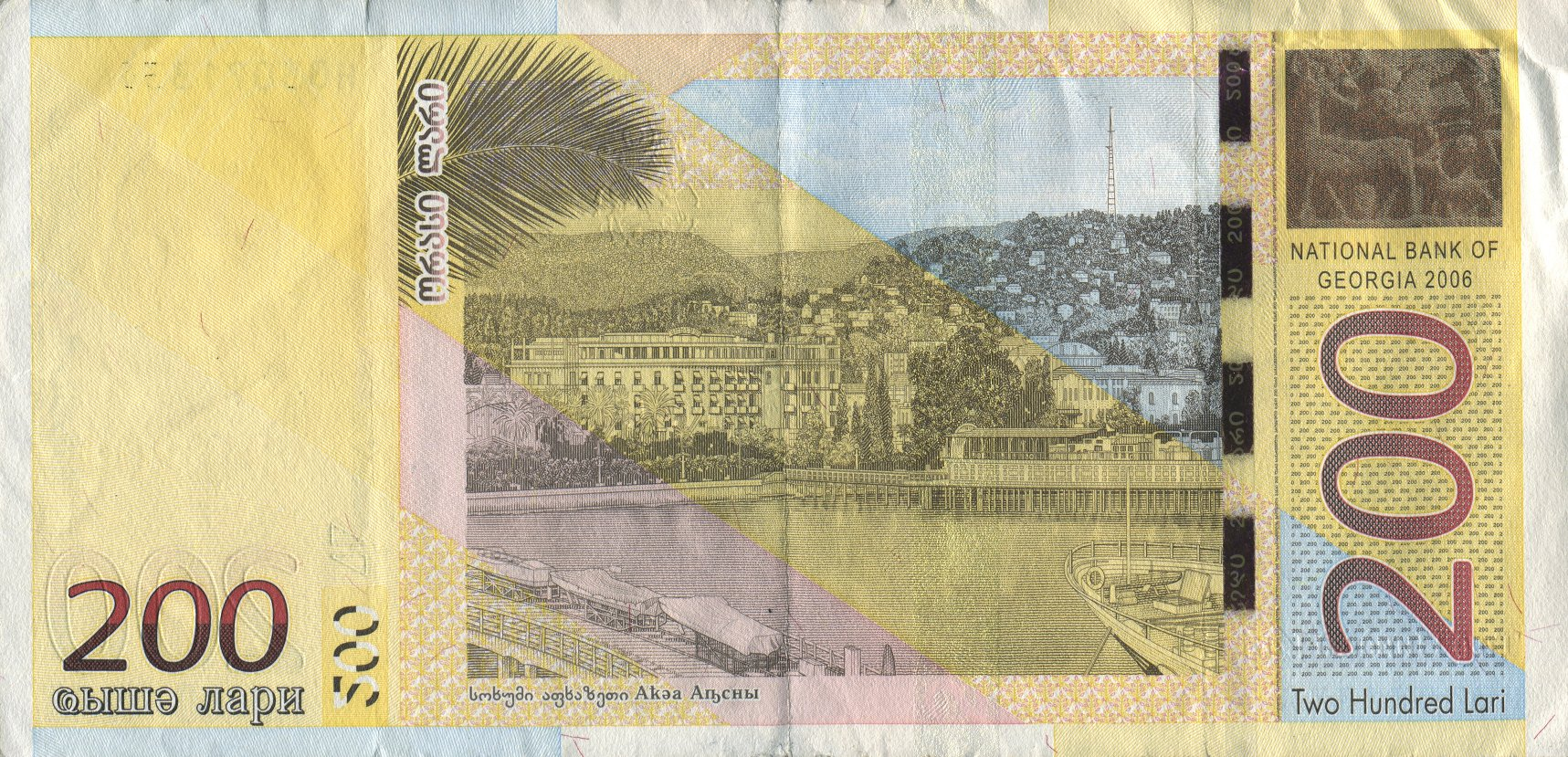 Грузинский лари
