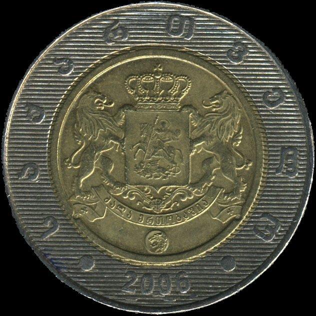georgian lari coins