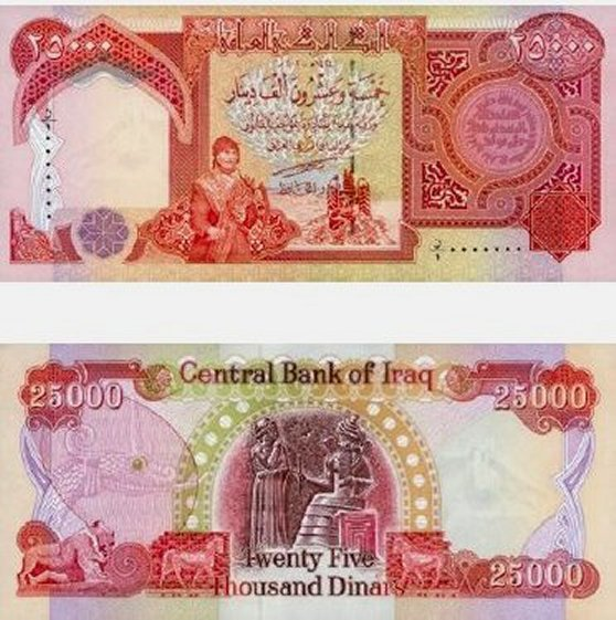 Bank of america iraqi dinar
