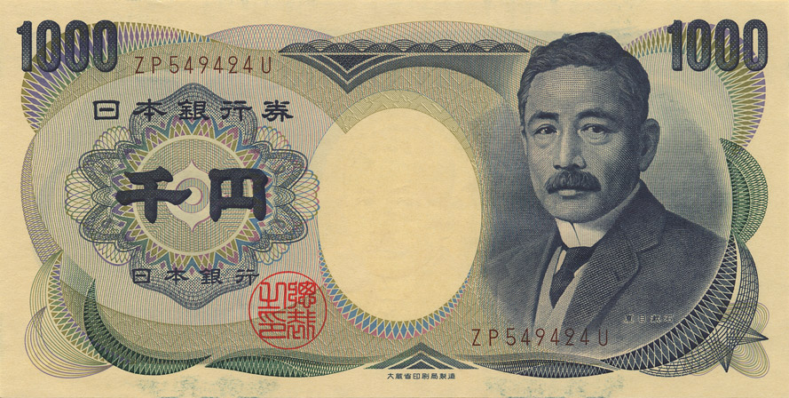 Japanese Currency Yen
