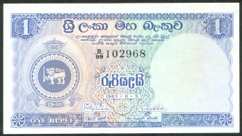 Image result for 1 SRI LANKAN CURRENCY