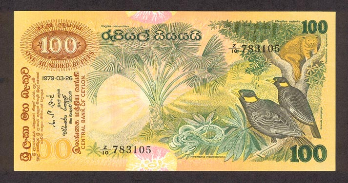 sri lankan rupee currency flags of countries. Black Bedroom Furniture Sets. Home Design Ideas