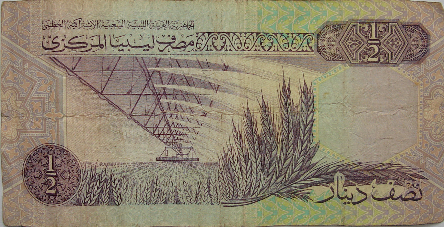 When dictators fall, so do their banknotes - Libyan dinar ... |Libyan Dinar
