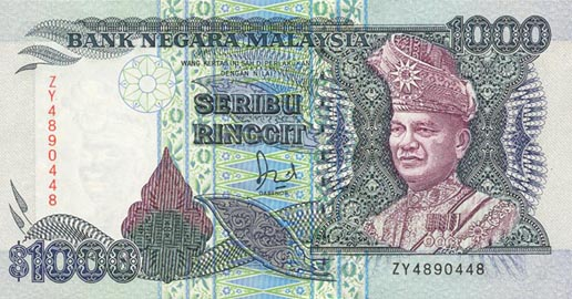 value of ringgit malaysia Home coins world coins malaysia 1981 ringgit 4th malaysian plan, dc pr (2) 1982 ringgit 25th ann independence, dc pr (2) price to certification.