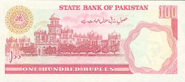 Forex rate in pak rupees