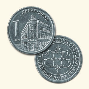 Serbian dinar - Currency | Flags of countries