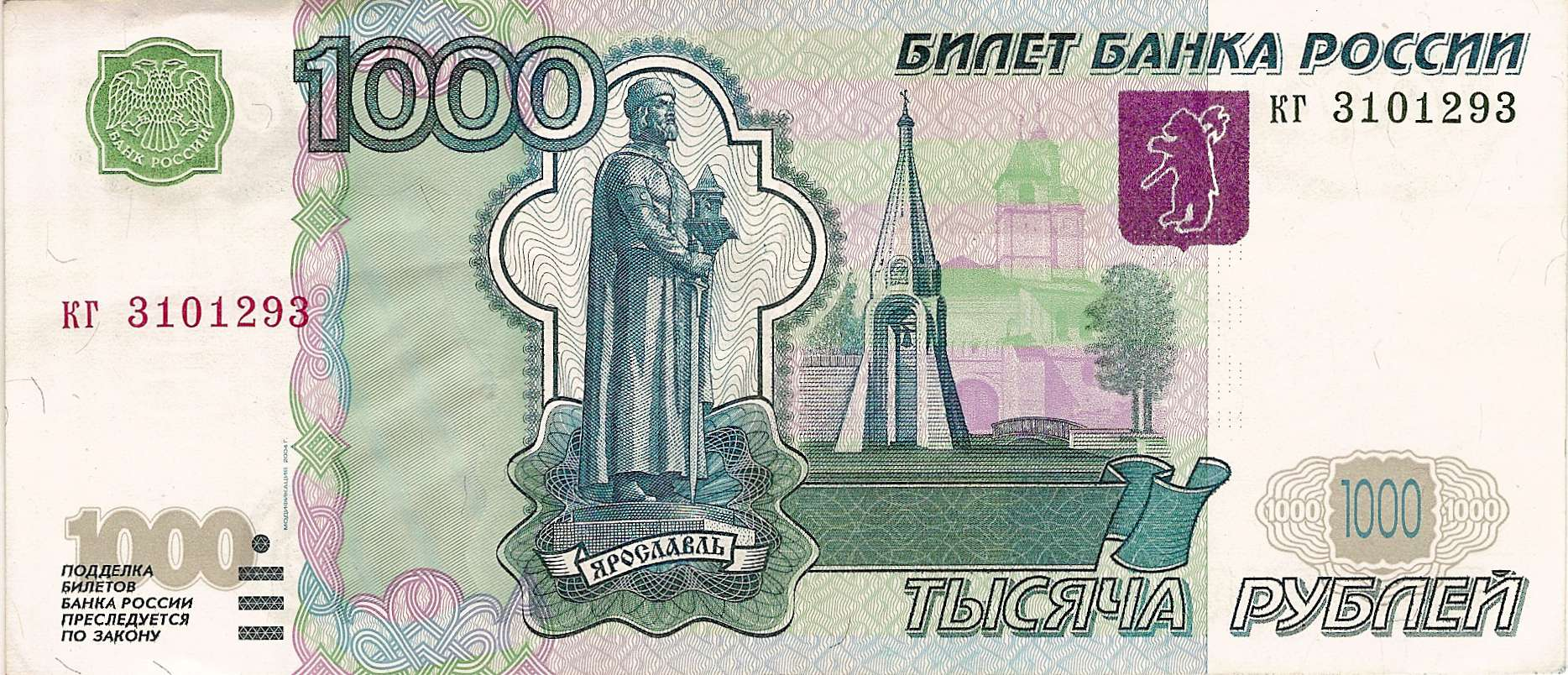 Usd to rubles toggolinode - 1