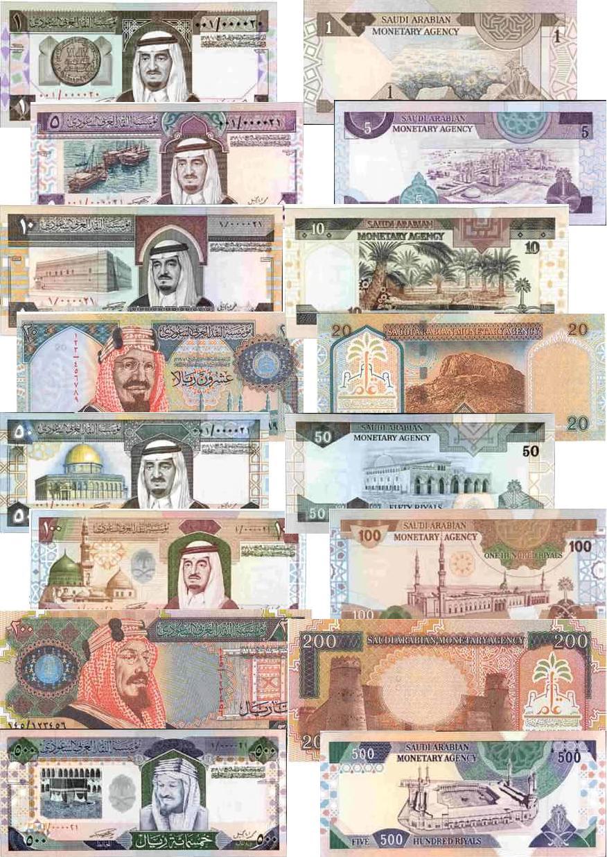Forex saudi riyal