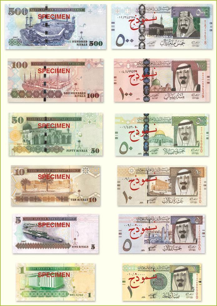 Saudi riyal - currency | Flags of countries Saudi Money 100