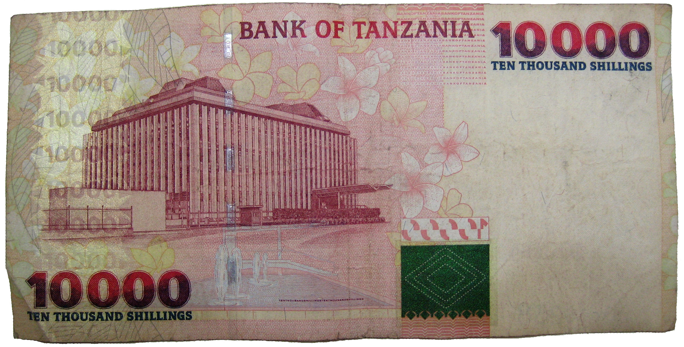 Tansania lippu