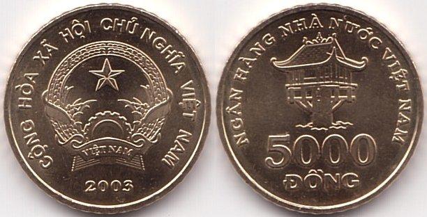 Vietnamesisk dong - valuta | Verdens flagg