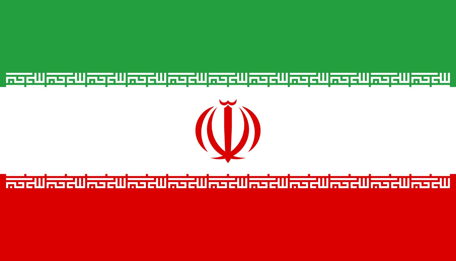 پرچم ایران - طرح ثابت --- پرچم پر افتخار جمهوری اسلامی ایران