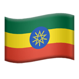 Ethiopia Apple Emoji