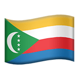 Comoros Apple Emoji