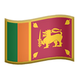 Sri Lanka Apple Emoji