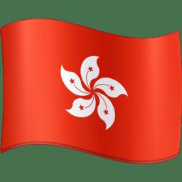 🇭🇰 Hong Kong Emoji   Flagpedia.net