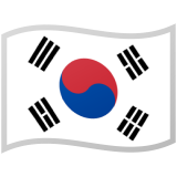 South Korea Android/Google Emoji