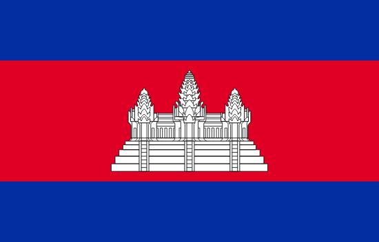 news cambogia