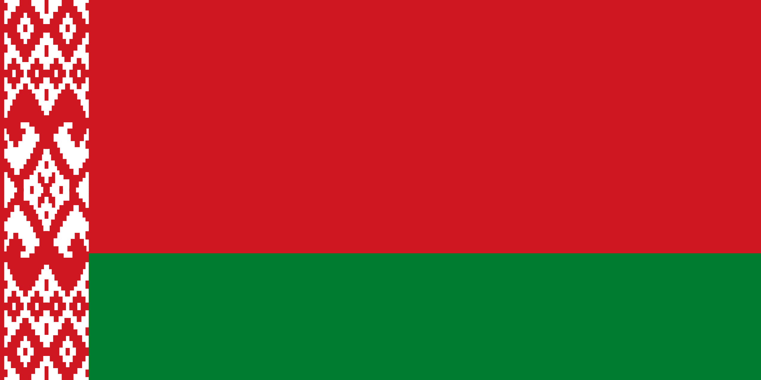 Image result for Belarus mini flags