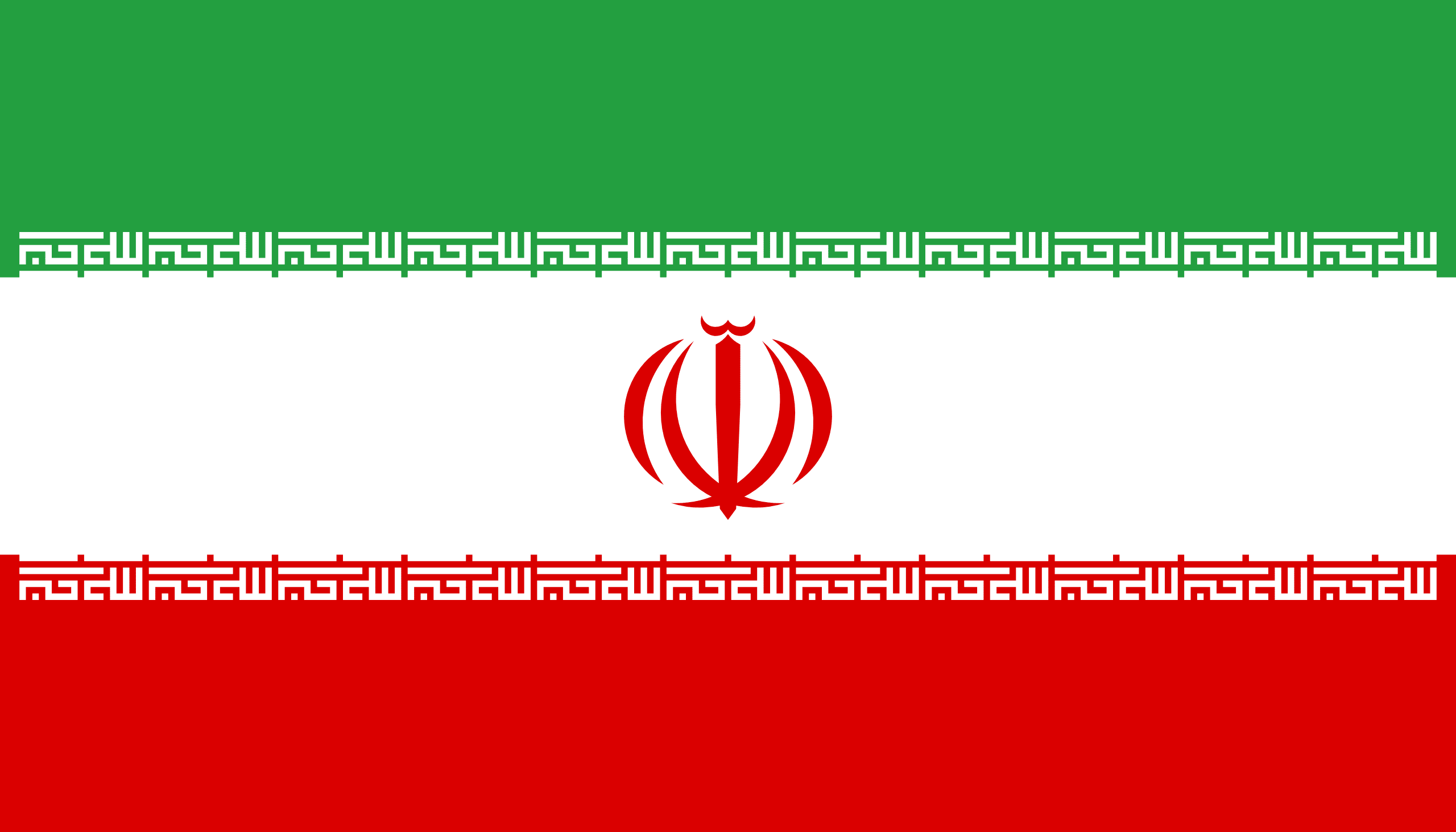 Iran flags of countries download a flag or use it on websites biocorpaavc