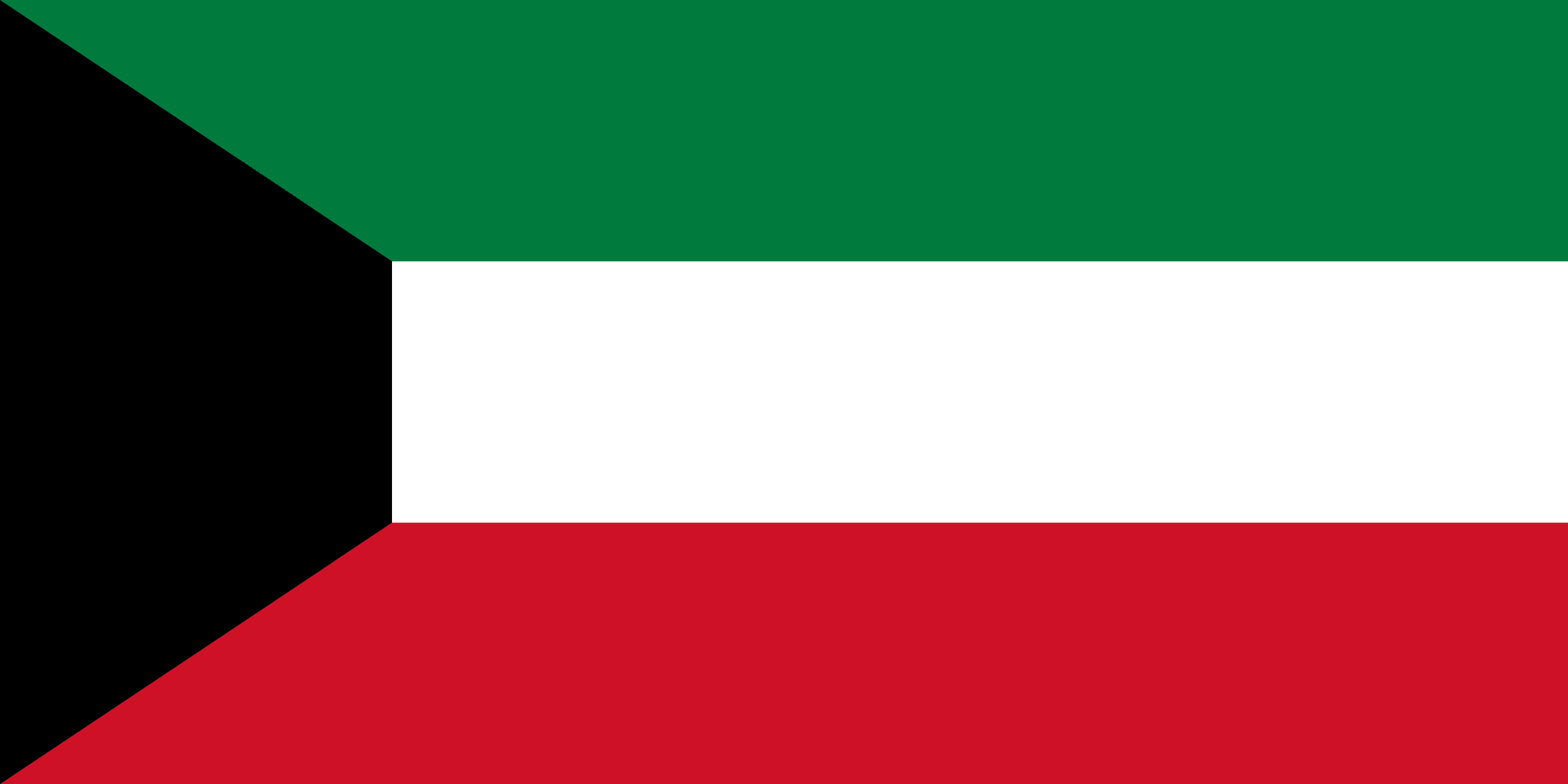 Kuwait | Flags of countries
