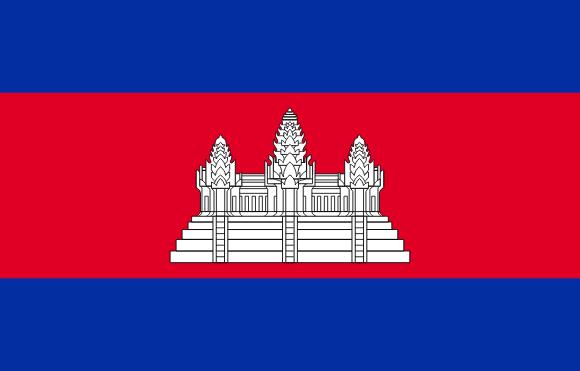 KH flag